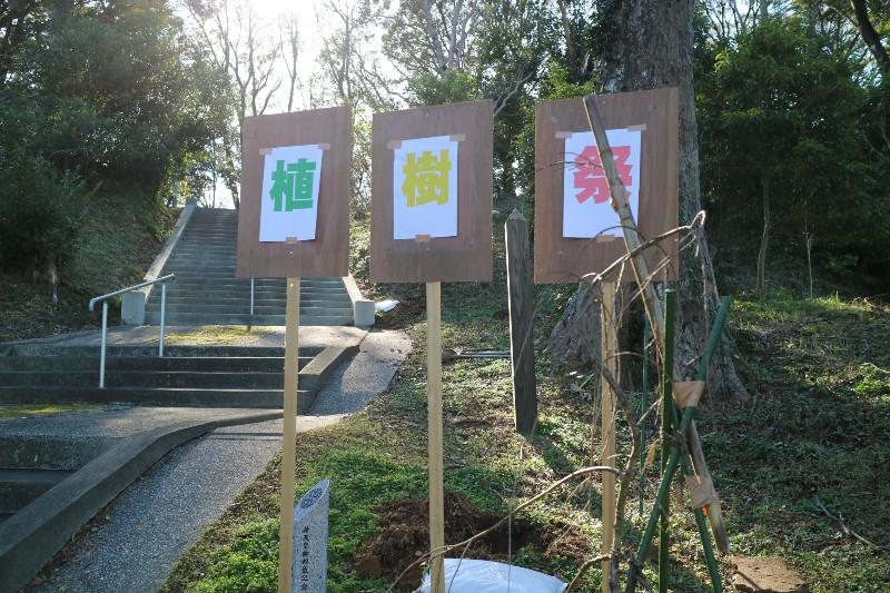 財団地区補助金事業 紅葉植樹